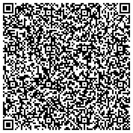 QR-код с контактной информацией организации Подрядное предприятие Константиновского Государственного химического завода, ЧП (Локомотив)