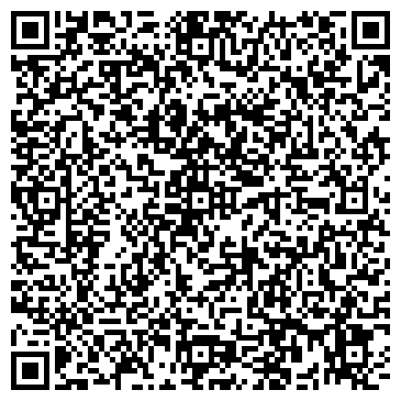 QR-код с контактной информацией организации ШАХТИНСКИЙ ЗАВОД ГИДРОПРИВОД, ОАО