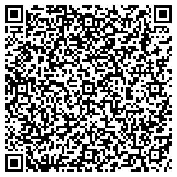 QR-код с контактной информацией организации Всенадом.ком, ООО