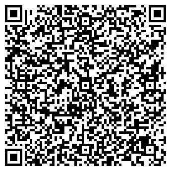 QR-код с контактной информацией организации Люксус - C, ООО
