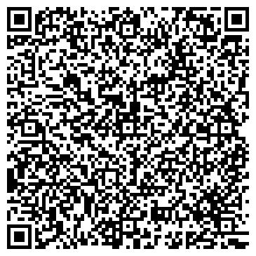 QR-код с контактной информацией организации ШАХТИНСКИЙ ХЛЕБОКОМБИНАТ, ОАО