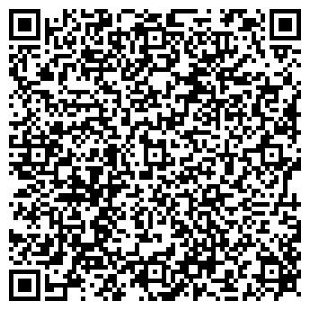 QR-код с контактной информацией организации У-Т-Ф, ООО