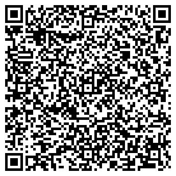 QR-код с контактной информацией организации Тридар, ООО