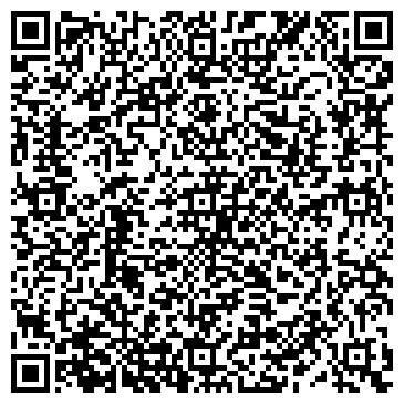 QR-код с контактной информацией организации Чистюля, Компания
