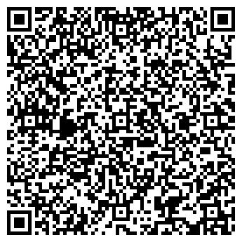QR-код с контактной информацией организации Хенкель Украина, ООО