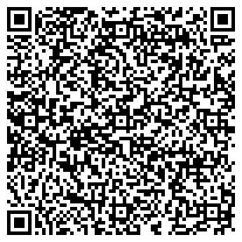 QR-код с контактной информацией организации Artel Компания, ООО