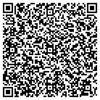 QR-код с контактной информацией организации Родон-2, ЧП