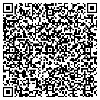 QR-код с контактной информацией организации Эколавочка, ЧП