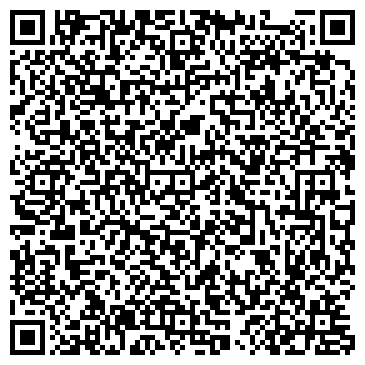 QR-код с контактной информацией организации ШАХТИНСКИЙ МЯСОКОМБИНАТ, ТОО