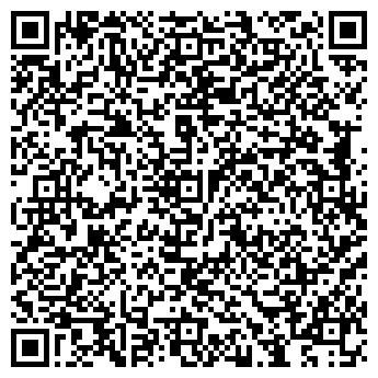 QR-код с контактной информацией организации Эко Дизель, ООО