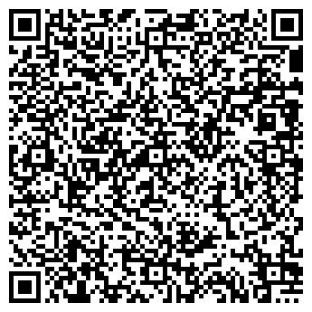 QR-код с контактной информацией организации Терещук, ЧП