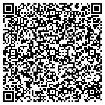 QR-код с контактной информацией организации Брави, ООО