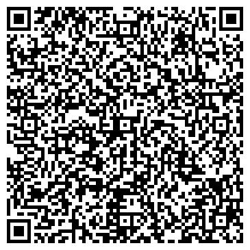 QR-код с контактной информацией организации Кайзен, ООО