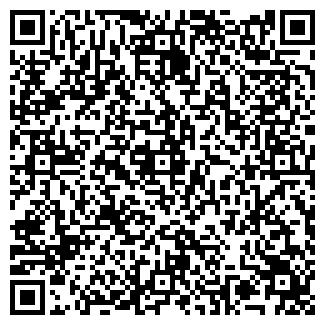 QR-код с контактной информацией организации ПФ СИМИ, ООО