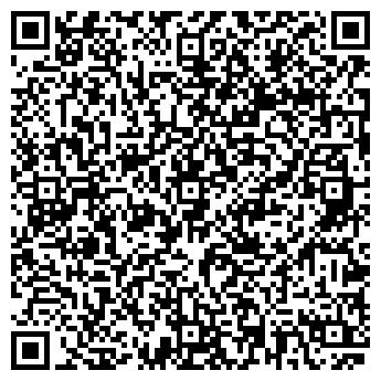 QR-код с контактной информацией организации Валда Украина, ООО