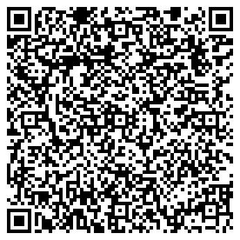 QR-код с контактной информацией организации Киевприбор, ГП ПО