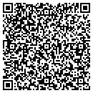 QR-код с контактной информацией организации Экодом, ЧП
