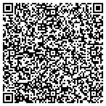 QR-код с контактной информацией организации Фармстер-Украина, ООО