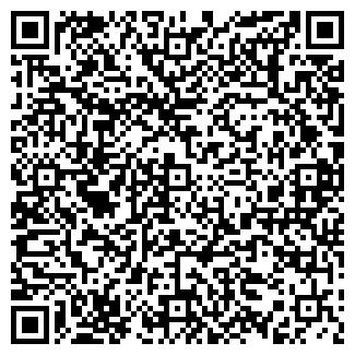 QR-код с контактной информацией организации Виртуоз, ООО