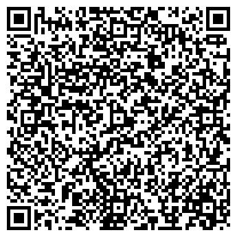 QR-код с контактной информацией организации САЛАНГ АВТОКОМПЛЕКС ТОО