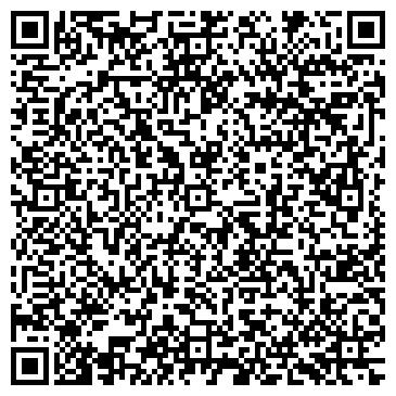 QR-код с контактной информацией организации ШАХТИНСКИЙ КРАЕВЕДЧЕСКИЙ МУЗЕЙ