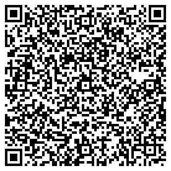 QR-код с контактной информацией организации Бишофит, ООО