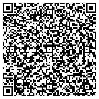 QR-код с контактной информацией организации УкрХимСинтез,ООО