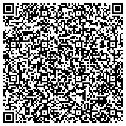 QR-код с контактной информацией организации Спецтехстрой инженерно-производственная фирма, ООО