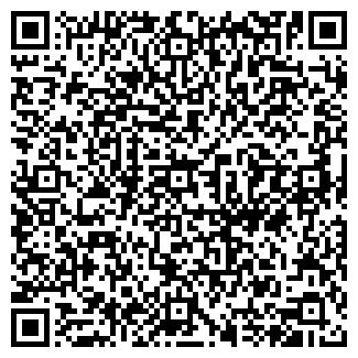 QR-код с контактной информацией организации ГИАК, ООО