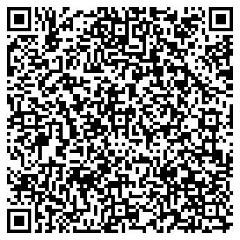 QR-код с контактной информацией организации Детская косметика , ООО