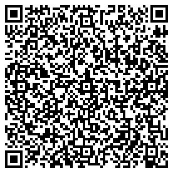 QR-код с контактной информацией организации Омега-сервис, ООО
