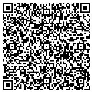 QR-код с контактной информацией организации Хоздом , ЧП