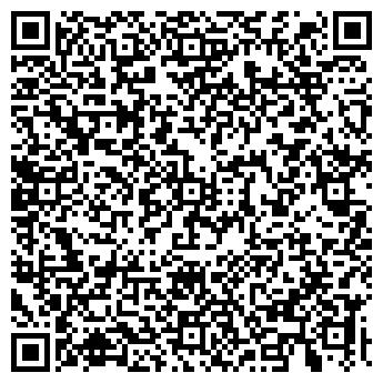 QR-код с контактной информацией организации Белла трейд, ООО