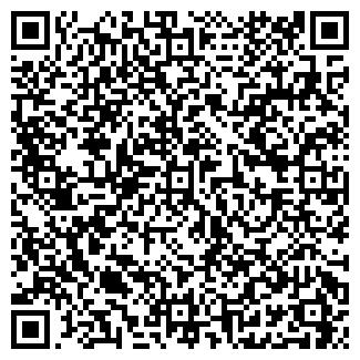 QR-код с контактной информацией организации РИВАЛ-99, ООО
