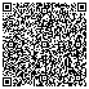 QR-код с контактной информацией организации Юнисепт, ООО