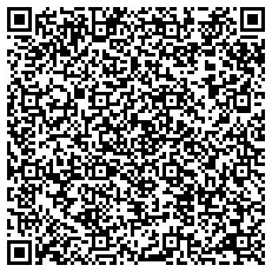 QR-код с контактной информацией организации Интернет-магазин бытовой химии, ЧП Germanyshop