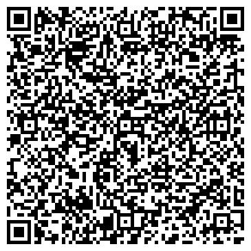 QR-код с контактной информацией организации ОАО РОСТОВКНИГА, ШАХТИНСКИЙ ФИЛИАЛ