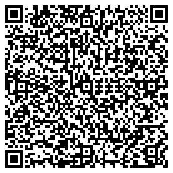 QR-код с контактной информацией организации Хорскомплекс, ООО