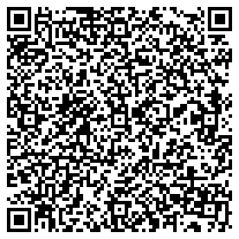 QR-код с контактной информацией организации Бизон Груп, ООО