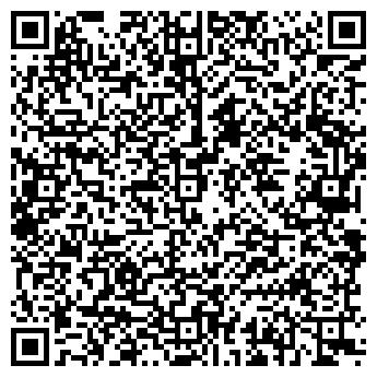 QR-код с контактной информацией организации ШАХТИНСКИЙ УНИВЕРМАГ, КФ, ЗАО