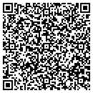 QR-код с контактной информацией организации Фаворит, ЧП