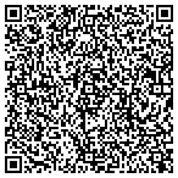 QR-код с контактной информацией организации Диалон,ЧП
