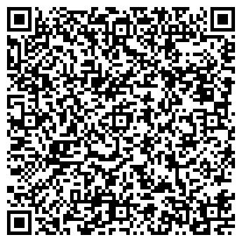 QR-код с контактной информацией организации Еталон, ООО
