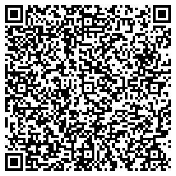 QR-код с контактной информацией организации Мегасел, ООО