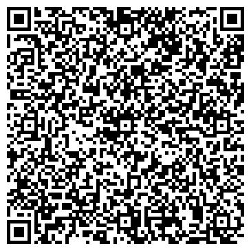 QR-код с контактной информацией организации Дезсервис( Dezservis),ЧП