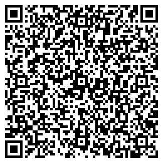QR-код с контактной информацией организации Смачна, СПД