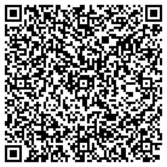 QR-код с контактной информацией организации Эксимед, ОАО