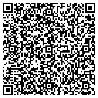QR-код с контактной информацией организации Арикол, ООО