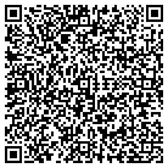 QR-код с контактной информацией организации АПАРТ-ОТЕЛЬ ШАЛЕ