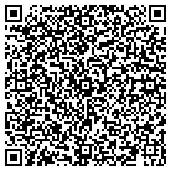 QR-код с контактной информацией организации Шутень, ЧП